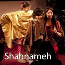 Shahnameh button